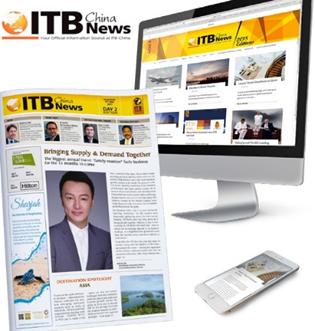 ITB China News