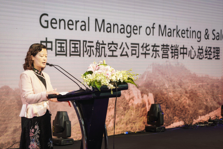 中国国际航空公司华东营销中心总经理,熊佳
